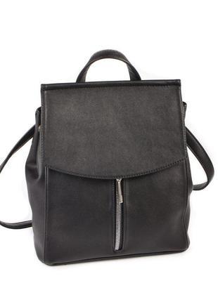 Черный женский рюкзак сумка трансформер через плечо молодежный...