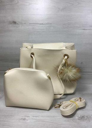 Бежевая женская сумка 2 в 1 на плечо с косметичкой