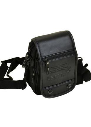 Черная мужская маленькая сумка через плечо