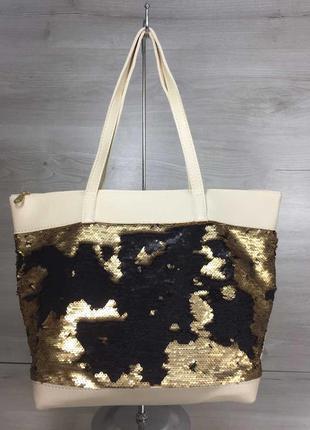 Бежевая большая сумка шоппер на плечо с черными и золотистыми ...