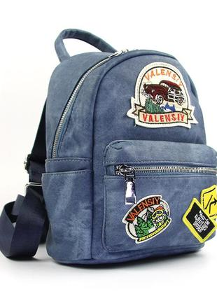 Синий маленький женский городской рюкзак
