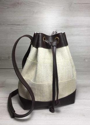 Бежевая женская молодежная сумка-рюкзак трансформер через плечо
