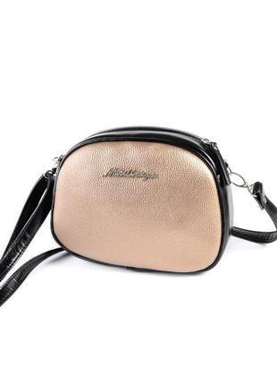 Маленькая женская сумка через плечо кроссбоди черная с золотистым