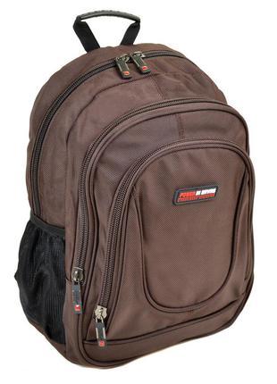Коричневый текстильный спортивный школьный рюкзак