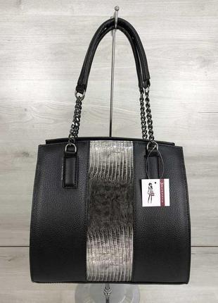 Деловая женская сумка саквояж с оригинальными ручками и лаково...
