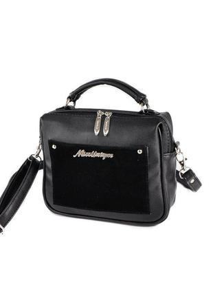 Маленькая черная сумка на молнии через плечо кроссбоди с замше...