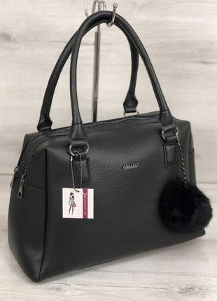 Черная деловая сумка саквояж матовая с ручками на два отделения