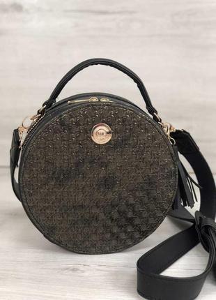 Маленькая круглая сумочка через плечо кроссбоди с золотистой в...
