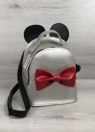 Серебристая маленькая сумка-рюкзак трансформер через плечо