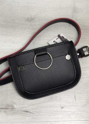 Черная маленькая сумка-клатч на пояс с красными торцами