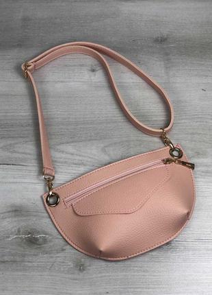Поясная пудровая сумка-клатч через плечо или на пояс