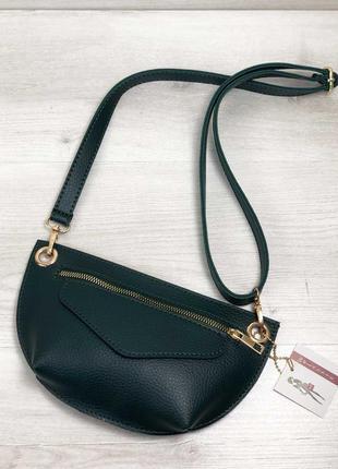 Зеленая сумка-клатч на пояс или через плечо поясная