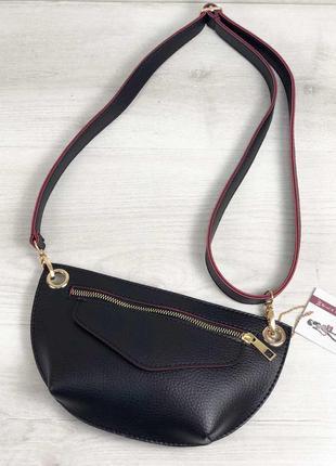 Черная сумка на пояс клатч поясной или через плечо бананка