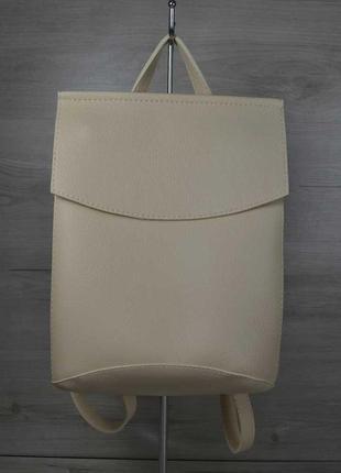 Бежевая сумка-рюкзак трансформер через плечо