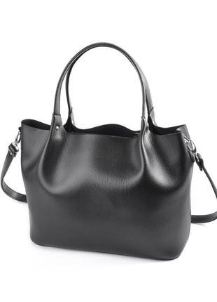 Молодежная женская сумка черная с ручками и ремешком через плечо