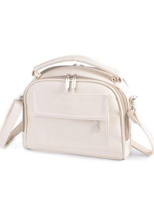 Бежевая маленькая сумка через плечо портфельчик с ручкой и рем...