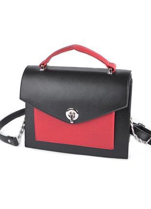 Черная маленькая сумка портфель через плечо с красными вставками
