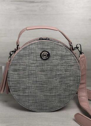 Круглая маленькая сумка кросс боди через плечо пудровая с серо...