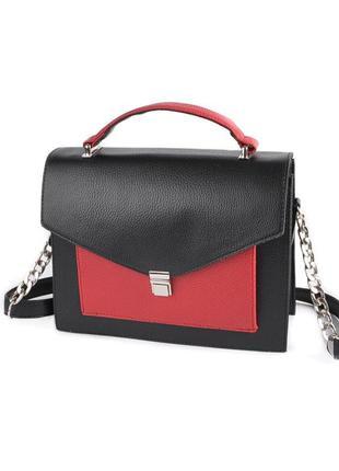 Молодежная сумка маленькая портфельчик черная с красными встав...