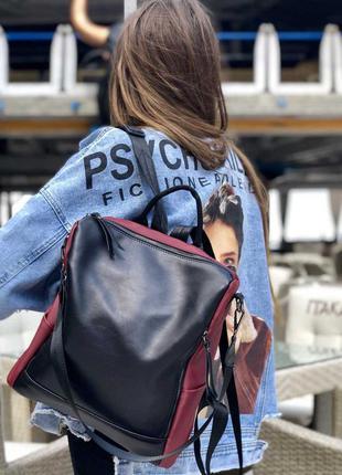 Бордовая сумка рюкзак молодежная городская кожаная с черной вс...