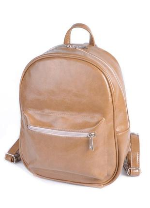 Коричневый рюкзак женский городской молодежный на молнии