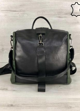 Молодежная сумка-рюкзак трансформер кожаная черная с оливковым