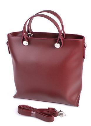 Бордовая деловая сумка женская модная с ручками и ремешком