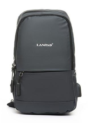 Серая сумка-рюкзак мужская на одно плечо слинг банан из нейлона