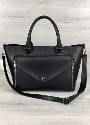 Деловая черная сумка корзинка с ручками и длинным ремнем