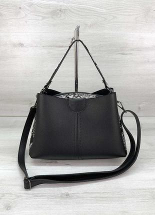 Черная женская сумка через плечо с белыми боками молодежная