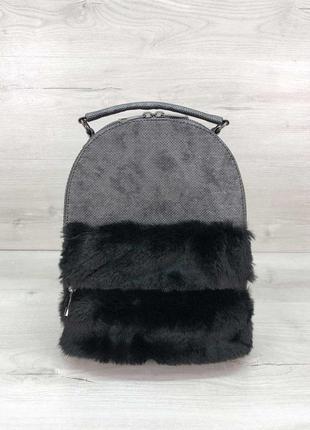 Серый молодежный рюкзак с мехом городской женский на плечо