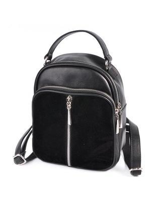 Замшевая сумка рюкзак кожаная через плечо черная на молнии