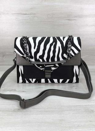 Молодежная черно-белая сумка через плечо деловая зебра кросс-боди