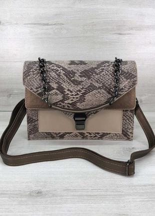 Бежевая летняя сумка через плечо портфель деловая кроссбоди с ...