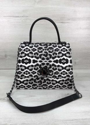 Черно-белая маленькая сумка через плечо