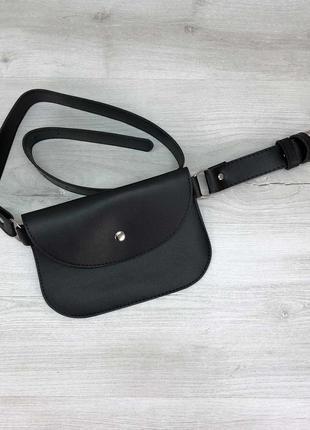 Маленькая поясная сумка клатч на пояс черная молодежная