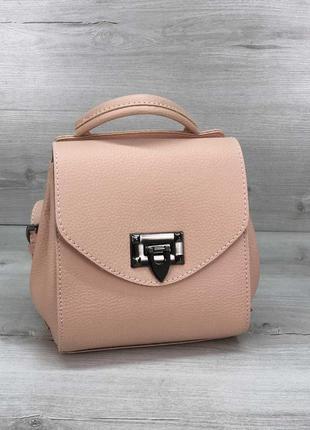 Сумка-рюкзак пудровая розовая трансформер через плечо маленький