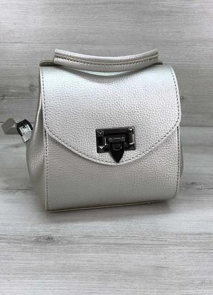 Маленький серебристый рюкзак трансформер через плечо сумка