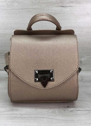 Золотистый маленький рюкзак чере плечо сумка трансформер