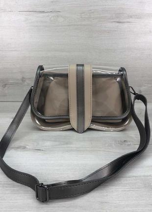 Бежевая силиконовая сумка через плечо с косметичкой прозрачная