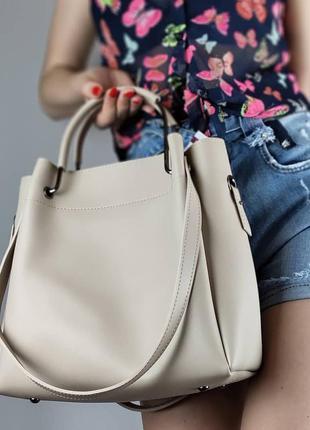 Бежевая сумка с косметичкой летняя на плечо
