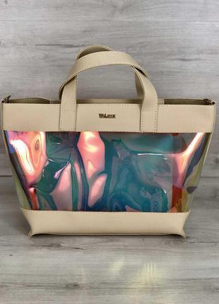 Силиконовая бежевая сумка корзинка с косметичкой через плечо