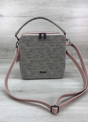 Молодежная сумка через плечо квадратная кросс-боди пудра с серым