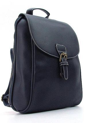 Синий женский оригинальный городской рюкзак
