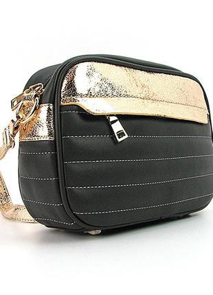 Серая женская сумка кросс-боди через плечо с золотистыми встав...