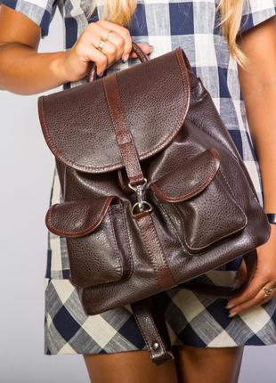 Коричневый женский городской молодежный рюкзак с клапаном