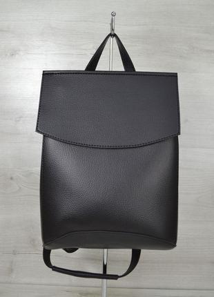 Молодежная женская сумка рюкзак трансформер на плечо черный го...