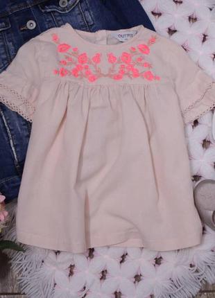 Красивая хлопковая блуза с вышивкой