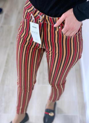 Новые джинсы в полоску cropp