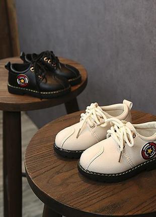 Очень крутые и качественные туфли